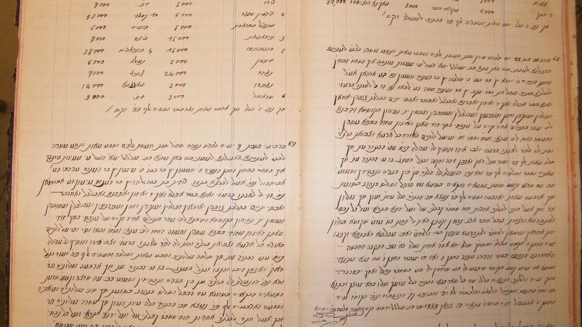 הכתובה של יהודה ומזל דהן